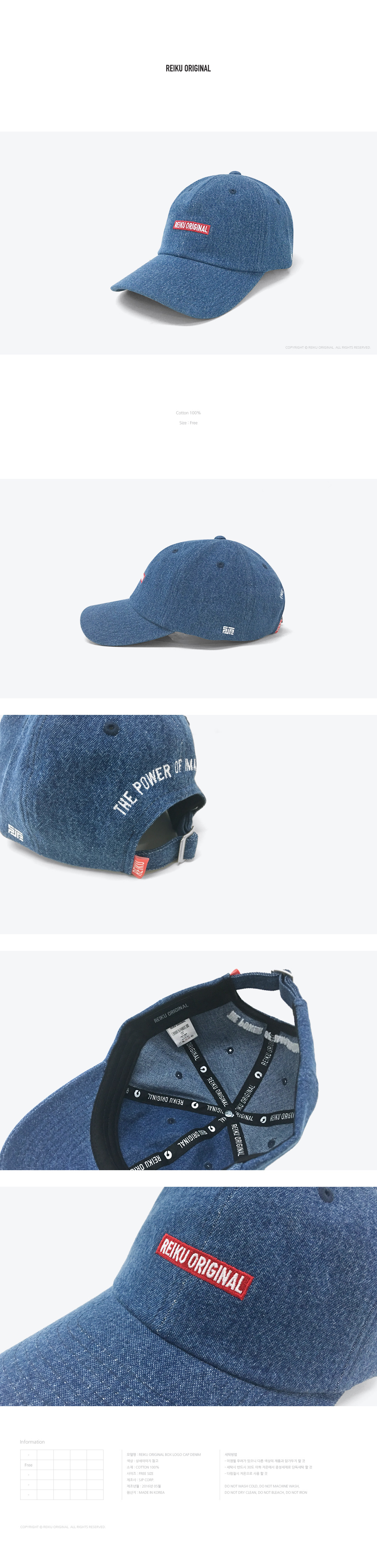 레이쿠(REIKU) [레이쿠] reiku original box logo cap denim 볼캡